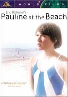 Pauline à la plage - DVD cover (xs thumbnail)