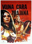 Columna - Yugoslav Movie Poster (xs thumbnail)