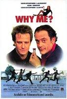 Why Me? - Movie Poster (xs thumbnail)