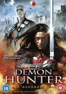 Hua pi 2 - British DVD cover (xs thumbnail)