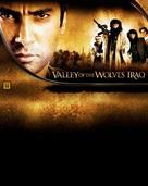 Kurtlar vadisi - Irak - Movie Poster (xs thumbnail)