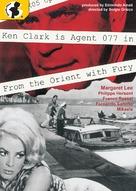 Agente 077 dall'oriente con furore - Movie Cover (xs thumbnail)