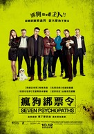 Seven Psychopaths - Taiwanese Movie Poster (xs thumbnail)