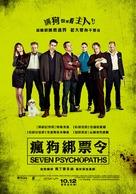Seven Psychopaths - Taiwanese Movie Poster (xs thumbnail)