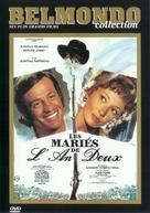 Les mariés de l'an deux - French DVD cover (xs thumbnail)