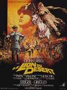 Lion of the Desert - French Movie Poster (xs thumbnail)