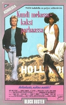 He's My Girl - Finnish VHS cover (xs thumbnail)
