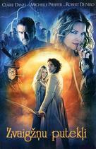 Stardust - Latvian Movie Poster (xs thumbnail)