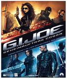 G.I. Joe: The Rise of Cobra - Swiss Movie Poster (xs thumbnail)