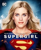 Supergirl - Movie Cover (xs thumbnail)