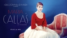 Maria by Callas: In Her Own Words - Norwegian Movie Poster (xs thumbnail)