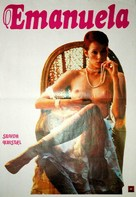 Emmanuelle - Yugoslav Movie Poster (xs thumbnail)