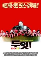 Fallo! - South Korean Movie Poster (xs thumbnail)