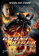 Ghost Rider: Spirit of Vengeance - Peruvian Movie Poster (xs thumbnail)