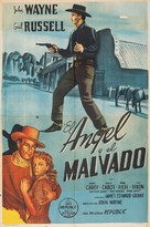 Angel and the Badman - Argentinian Movie Poster (xs thumbnail)