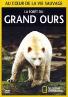 """""""National Geographic Explorer"""" - French Movie Cover (xs thumbnail)"""