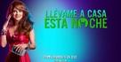 Take Me Home Tonight - Argentinian Movie Poster (xs thumbnail)