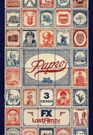 """Fargo"" - Russian Movie Poster (xs thumbnail)"