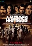 Aakrosh - Indian Movie Poster (xs thumbnail)