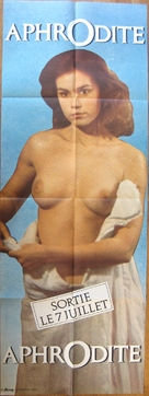 Aphrodite - French Movie Poster (xs thumbnail)