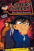 """""""Meitantei Conan"""" - Movie Cover (xs thumbnail)"""