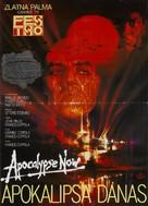 Apocalypse Now - Yugoslav Movie Poster (xs thumbnail)