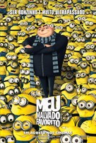Despicable Me - Brazilian Movie Poster (xs thumbnail)