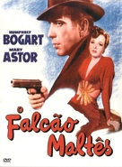 The Maltese Falcon - Brazilian DVD cover (xs thumbnail)