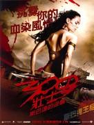 300 - Taiwanese poster (xs thumbnail)