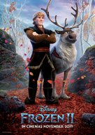 Frozen II - International Movie Poster (xs thumbnail)