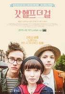 God Help the Girl - South Korean Movie Poster (xs thumbnail)