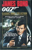 The Man With The Golden Gun - Belgian Movie Cover (xs thumbnail)