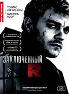 R - Russian DVD cover (xs thumbnail)