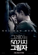 Fifty Shades of Grey - South Korean Movie Poster (xs thumbnail)