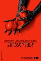 """American Horror Story"" - Georgian Movie Poster (xs thumbnail)"