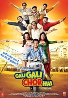 Gali Gali Chor Hai - Indian Movie Poster (xs thumbnail)