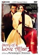 Cronaca di un amore - DVD cover (xs thumbnail)