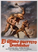 Deathstalker - Spanish Movie Poster (xs thumbnail)