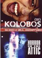 Kolobos - Italian DVD cover (xs thumbnail)