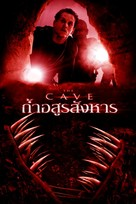The Cave - Thai poster (xs thumbnail)