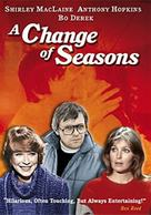 A Change of Seasons - Movie Cover (xs thumbnail)