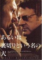 36 Quai des Orfèvres - Japanese Movie Poster (xs thumbnail)