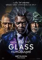 Glass - Thai Movie Poster (xs thumbnail)