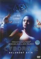 Cyborg 2 - Hungarian DVD movie cover (xs thumbnail)