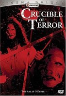 Crucible of Terror - Japanese DVD cover (xs thumbnail)