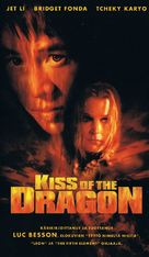Kiss Of The Dragon - Finnish Movie Cover (xs thumbnail)