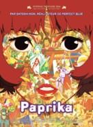 Paprika - French poster (xs thumbnail)