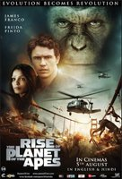 Rise of the Planet of the Apes - Indian Movie Poster (xs thumbnail)