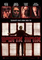 Red Lights - Israeli Movie Poster (xs thumbnail)