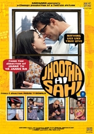 1-800-LOVE - Indian Movie Cover (xs thumbnail)